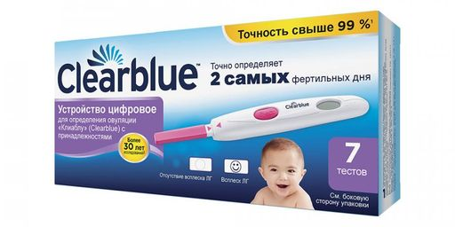 ClearBlue Digital Тест на овуляцию, 7 шт. цена